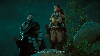 Horizon Zero Dawn™_ Complete Edition_20190903231258.jpg